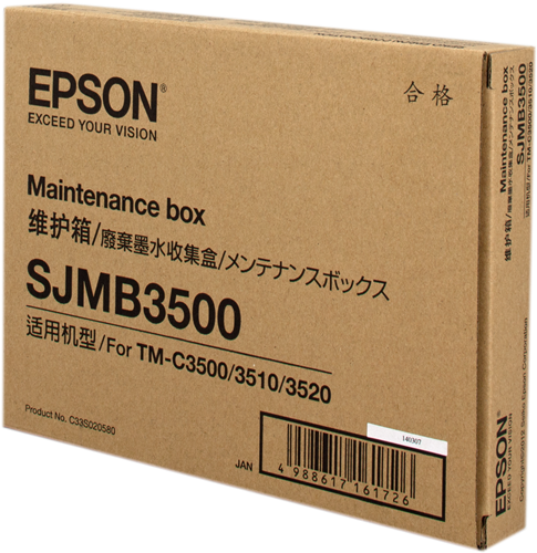 Maintenance Kit for Epson ColorWorks C7500, ColorWorks C7500G