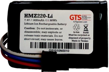 Standard 1620 mAh Battery - Zebra MZ220, MZ320, iMZ220, iMZ320 - Li-Ion, 7.4V